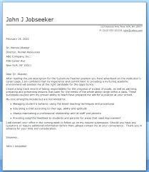 resume cover letter exles free resume cover letter exles for teachers