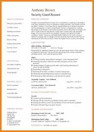 Security Guard Resume Example by Security Guard Resume Teller Resume Sample