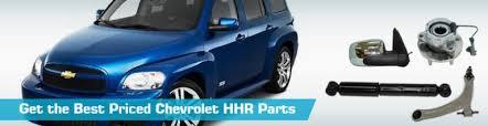 2006 Chevy Hhr Interior Door Handle Chevrolet Hhr Parts Partsgeek Com
