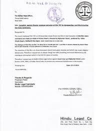 legal demand letter template claim letter for missing cargo damages sample demand certificate complaint against pk movie