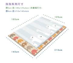 si鑒e de table si鑒e de table 360 chicco 100 images pchome 商店街 pchome 24h