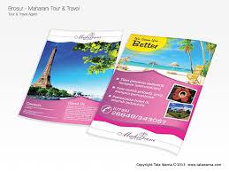 contoh desain brosur hotel desain company profile brosur tour travel agent maharani