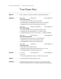 functional resume template 2017 word art resume templates word free download 2015 artist template 7