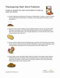 thanksgiving word problems worksheet education