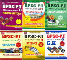 bpsc samanya addhyyan practice book amazon in arihant experts books