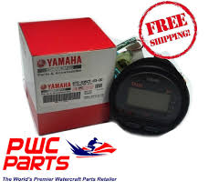 yamaha multifunction gauge parts u0026 accessories ebay