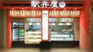 Shinagawa Station Map Store Information Ekibenya Shinagawa Station Ekiben Nre