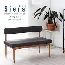 Dining Sofa Bench by Lamp Tyche Rakuten Global Market Take Two Siera Sierra Dining