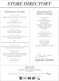 store directory at bergdorf goodman