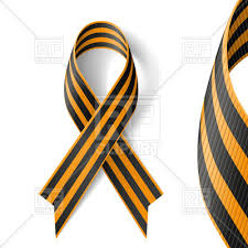 black and gold ribbon striped black and gold ribbon of st george on white background