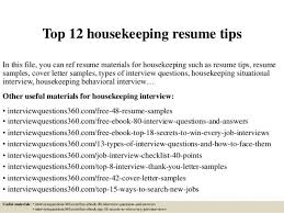 lead housekeeper cover letter
