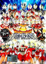 dvd ultraman mega monster battle ultra galaxy the movie english