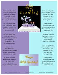 60 birthday celebration sixty candles happy 60th birthday original 60th birthday song