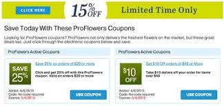 flowers coupon code proflowers promo code august 2015