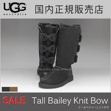 ugg bailey knit bow sale archie rakuten global market ugg and ugg 1007982 bailey