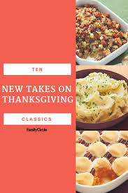 12 best thanksgiving 2017 images on thanksgiving 2017
