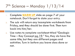 7th lessons science wednesday lessons 1 8 14 thursday lessons 1 9