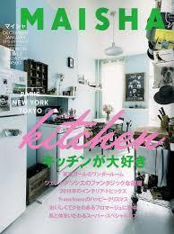 japan home design magazine japan interior design magazine