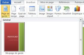 word 2013 clipart cr礬er et enregistrer une page de garde personnalis礬e sous word