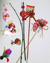 Flower Decoration For New Year by A Ki Flower Je Rakuten Global Market It Is A Decoration For