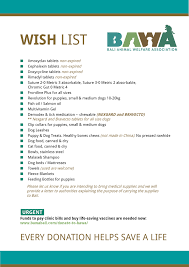 www wish list wish list bawa bali animal welfare association bawa bali