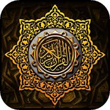 download mp3 al quran dan terjemahannya download al quran dan terjemahan indonesia mp3 google play softwares