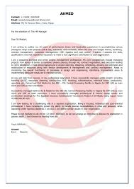 cover letter for project choice image cover letter ideas
