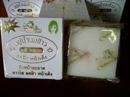 Sabun Thai s world asal usul sabun beras thai