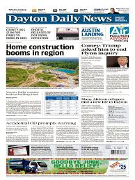 lexisnexis newsdesk pricing dayton daily news may 17 2017 united states government