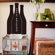 three beer bottles leave a warm message blackboard wall sticker three beer bottles leave a warm message blackboard wall sticker waterproofing erasable office home chalkboard wall