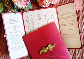 Asian Wedding Invitation What You Shouldn U0027t Wear And 10 Other Things To Know Before