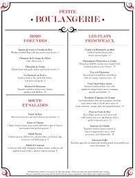 cacfp menu template sle breakfast menu template