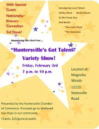 variety show archives huntersville chamber