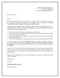 manual test engineer cover letter
