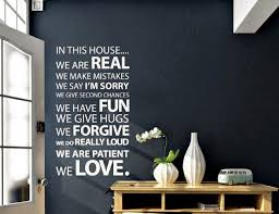 in this house vinyl wall sticker gadget flow in this house vinyl wall sticker