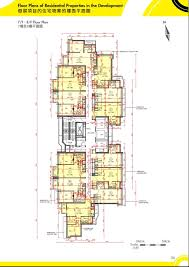 coo residence 城 u2027點 coo residence floor plan new property gohome