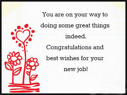 congrats on your new card best wishes for new congratulations messages for new