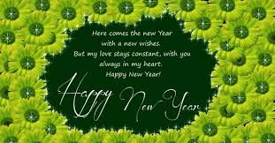 new year wish card new year greeting cards 2018 android apps on play