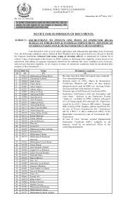 Ndu Attestation Letter f 4 308 2016 inspector 30 05 2017 doc req