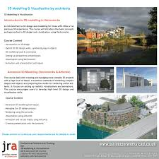 jra vectorworks training provides professional cad training