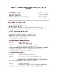 graduate application resume template college admissions