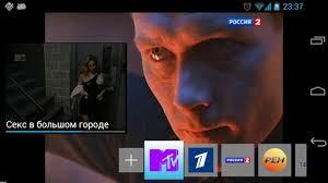 tv online romanesti televiziune online pe telefoane android