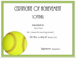 softball award certificate template 6 best images of printable