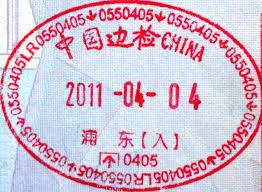 china invitation letter futureclim info