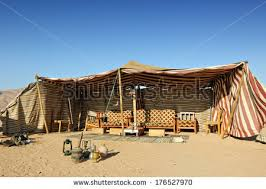 desert tent desert tent stock images royalty free images vectors