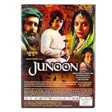 junoon 1979 torrent downloads junoon full movie downloads