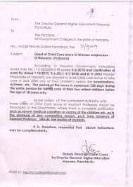 Announcement Letter Of Appointment Of Employee To New Position Department Of Higher Education Haryana