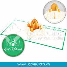 Eid Invitation Card Eid Card Eid Card Suppliers And Manufacturers At Alibaba Com