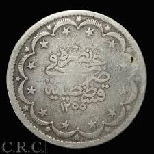 Ottoman Silver Coins by Turkey 20 Kurush Ah1255 1847 Ottoman Silver Crown Coin What U0027s