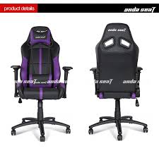 Purple Computer Chair Purple Computer Chairs Modern Chair New Design Game Seat Ad 7